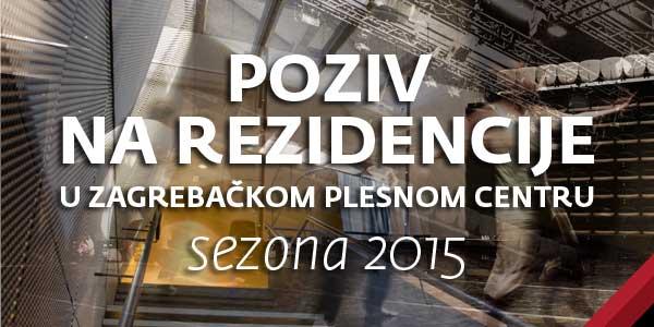Poziv na rezidencije u Zagrebačkom plesnom centru - sezona 2015